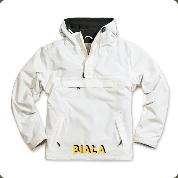 где в москве купить зимнюю куртку под
