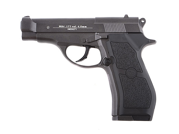 Pistolety Na Kulki Metalowe Allegro